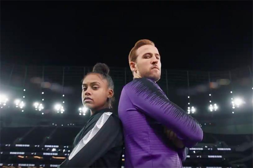 Nike Football | Phantoms of London X PhantomVNM X Tottenham Hotspur Stadium